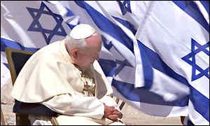 Jp2israel